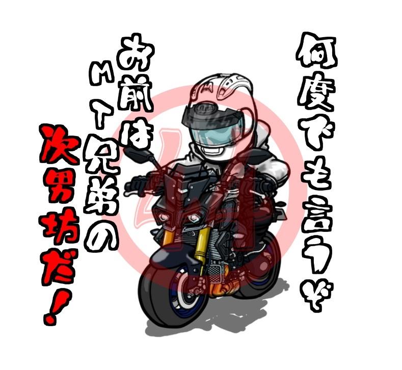 b0078754_15405641.jpg