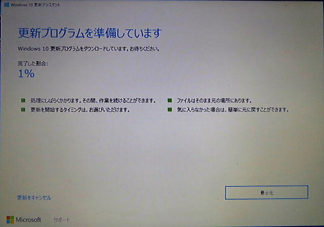 a0030958_2363593.jpg