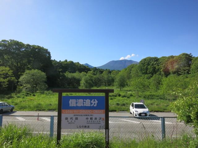 長野→軽井沢・観光列車 ろくもん2号*観光編_f0236260_16383536.jpg