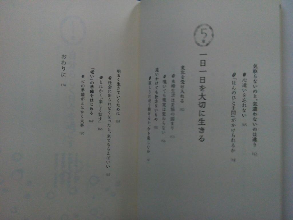 a0111166_19101294.jpg