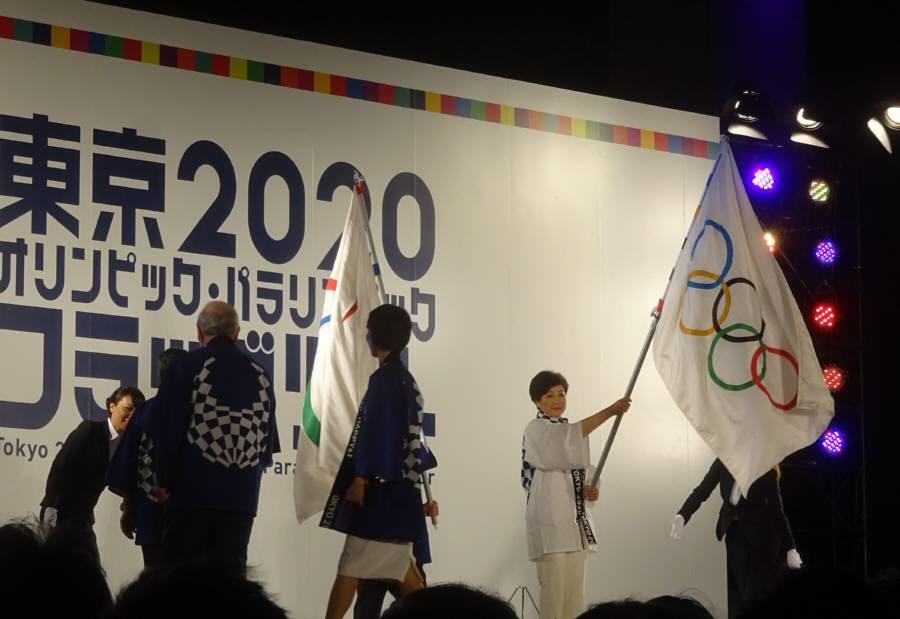 東京2020オリンピック・パラリンピックフラッグツアー_f0059673_00055498.jpg