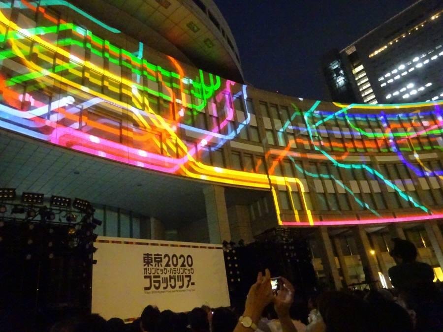 東京2020オリンピック・パラリンピックフラッグツアー_f0059673_00060427.jpg