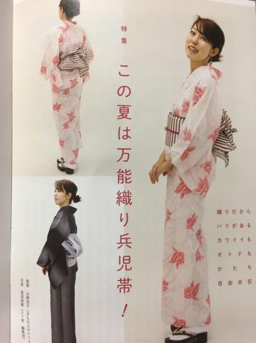 kimonoクローバー@代官山  今週金曜日から!!_b0113990_00191839.jpg