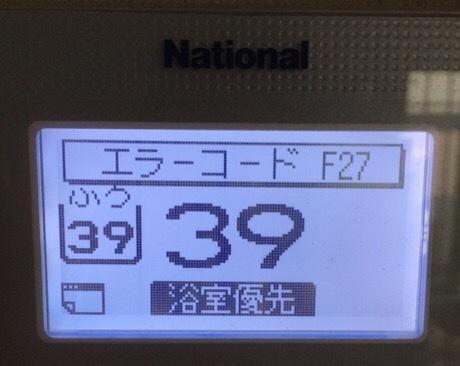 b0035391_16312166.jpg