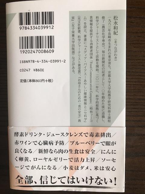 f0204295_13274940.jpg