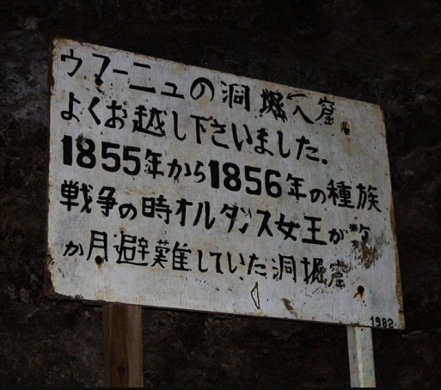 f0346196_18280524.jpg