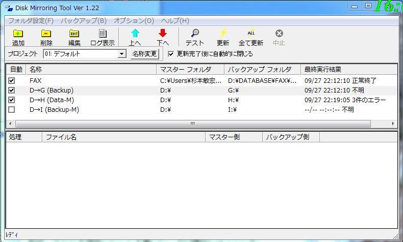 b0013099_18072263.jpg