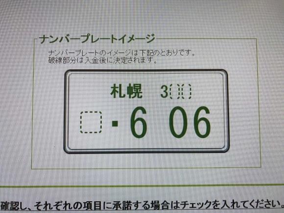 b0127002_10461919.jpg