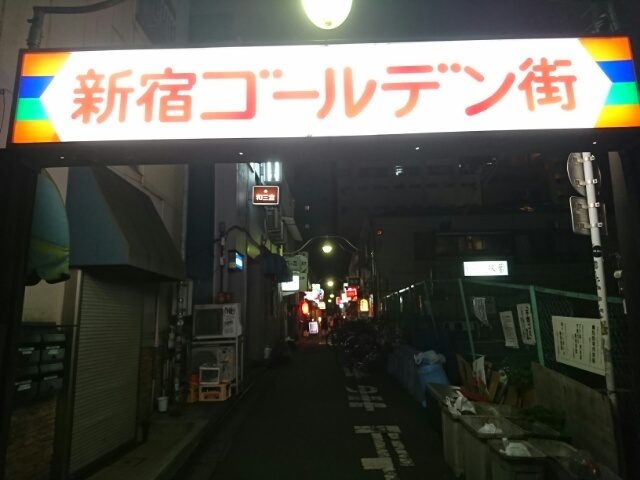 勉強会IN新宿_f0193702_02564313.jpg