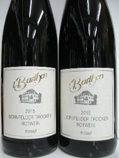 冷やして美味しいドイツ産の赤ワインです!_f0055803_14361680.png