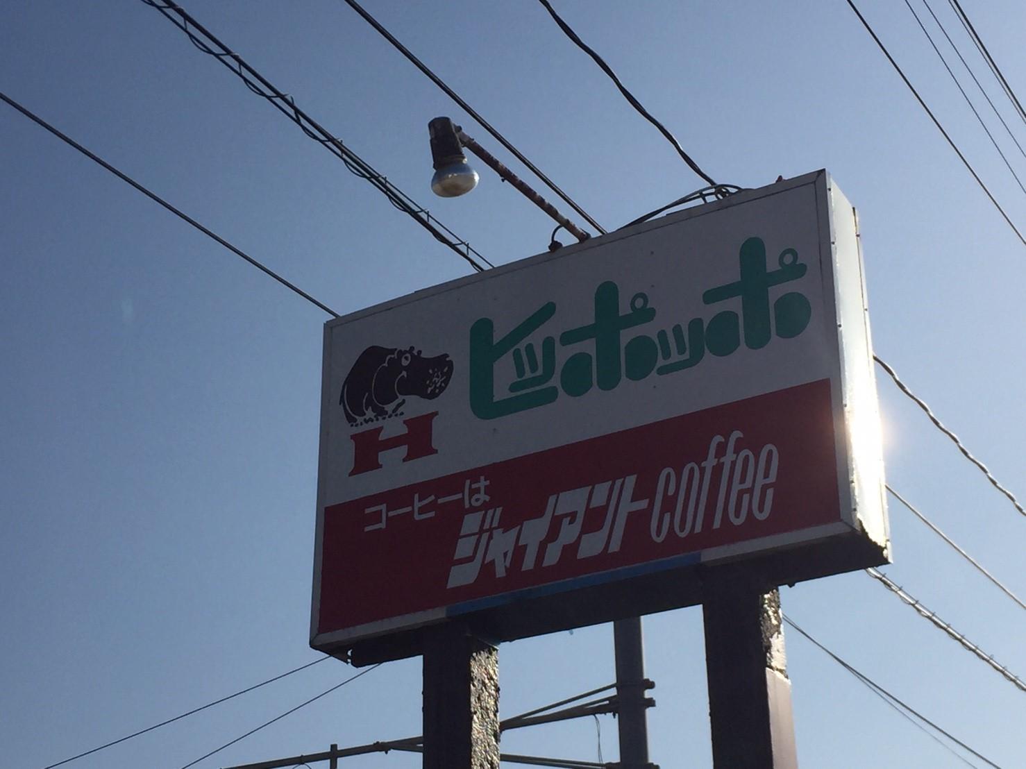 カレー放浪記 9_e0115904_22254960.jpg