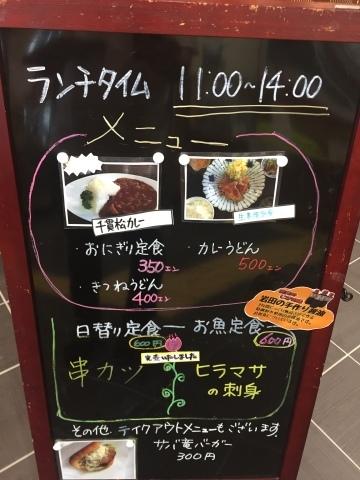 カレー放浪記 9_e0115904_23141115.jpg