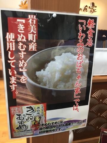 カレー放浪記 9_e0115904_23152690.jpg