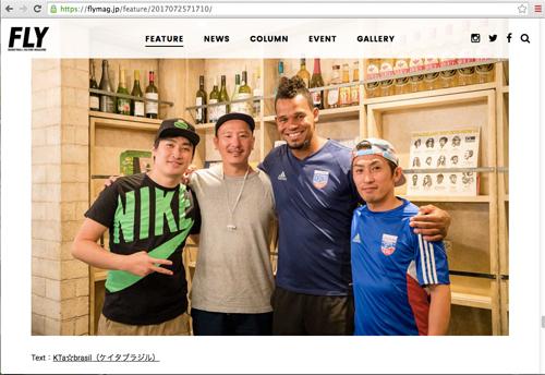 【日本メディア初のInterviewを掲載】ブラジル▶Leandro Lima @flymagazine 企画・ポルトガル語・執筆 →_b0032617_1532624.jpg
