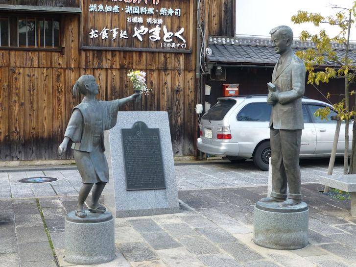 近江編(15):近江八幡(15.3)_c0051620_621478.jpg