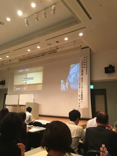 岡本先生講演会_a0135326_18421584.jpg
