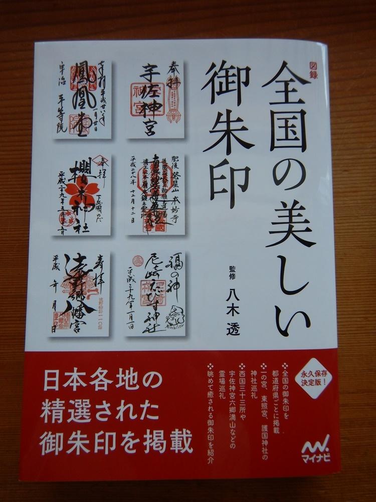表参道の草刈り_c0111229_19495557.jpg