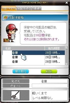 a0047837_18094599.jpg