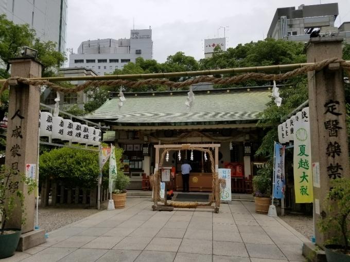 御朱印 露天神社(大阪市北区)_a0105740_12311455.jpg