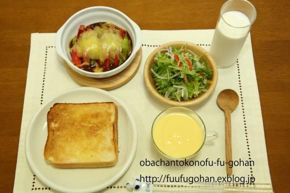 海老の茄子包み揚げ弁当&アボカドトマトの御出勤ごぱんセット_c0326245_11151625.jpg
