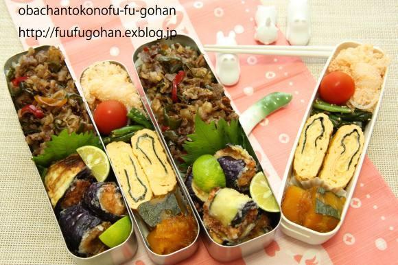 海老の茄子包み揚げ弁当&アボカドトマトの御出勤ごぱんセット_c0326245_11153919.jpg