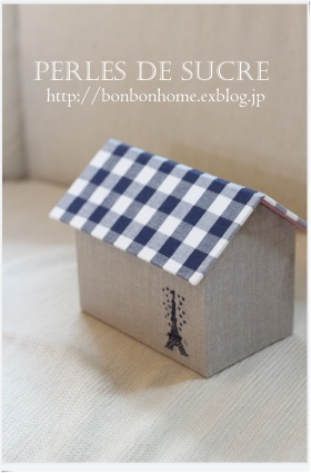 自宅レッスン スマホカバー メモボックス ハウス型の箱_f0199750_23033162.jpg