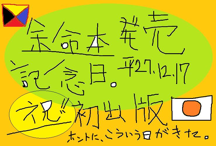 e0370759_05014004.png