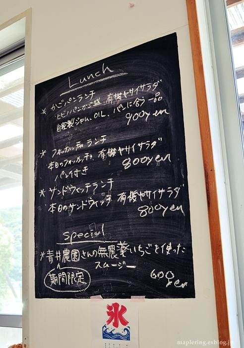 豊後高田市/再訪/国産小麦と天然酵母のパン工房「hibino」_f0234062_21280167.jpg
