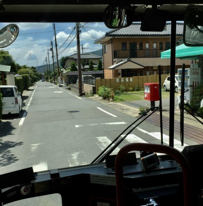 バスに乗って  渡月橋を渡る〜さらさ西陣へ_d0105967_12141886.jpg