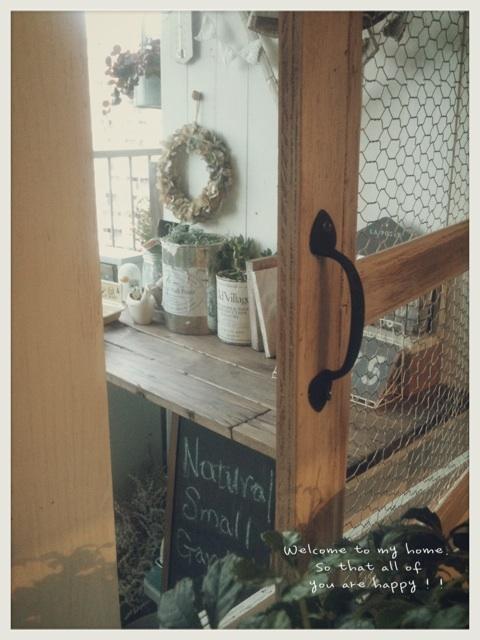 スモールガーデンをお部屋の中から楽しむために窓枠DIY♪_c0325873_19591269.jpg