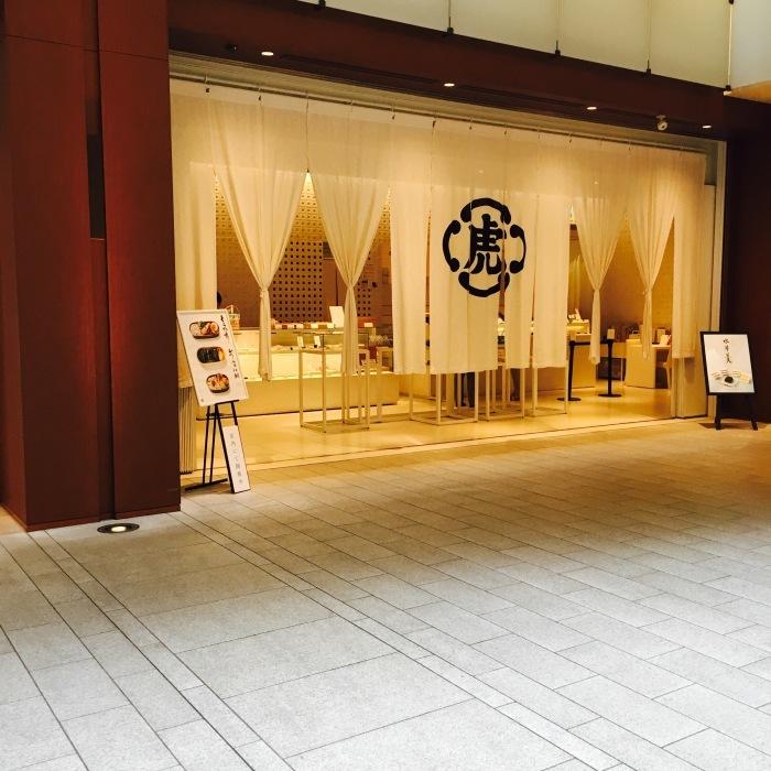 さよなら東京_d0327373_14394894.jpg