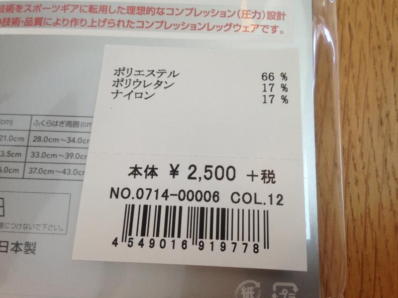f0310282_17301079.jpg