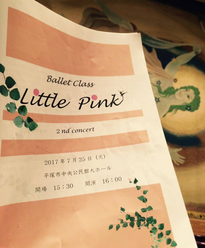 little Pink @Hiratsuka_b0195783_17245553.jpg