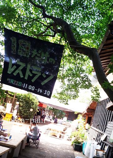 かいじゅう屋さん@西武立川を訪ねるひとり旅_e0197587_20433115.jpg