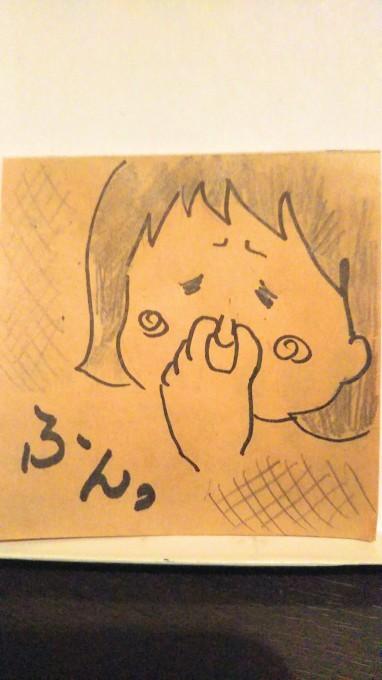 子供の頃の思い出_b0210688_16304267.jpg
