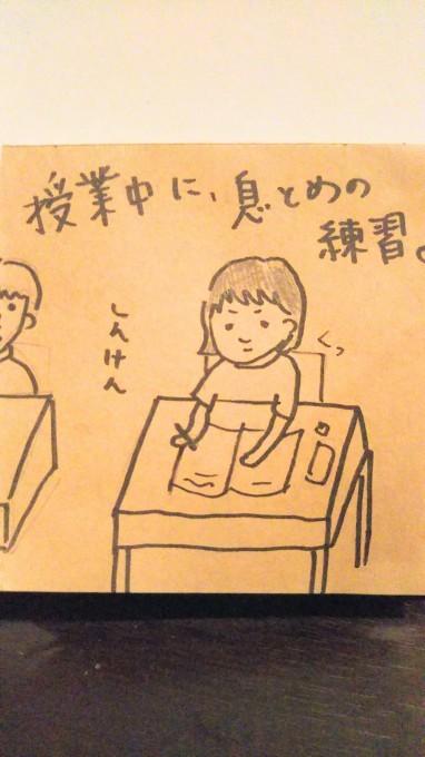 子供の頃の思い出②_b0210688_17123865.jpg