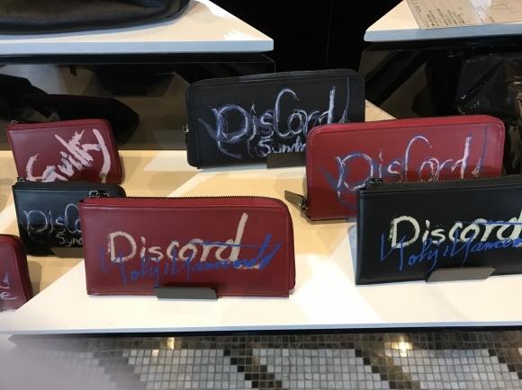 discord Yohji Yamamoto 新作展示会♪_d0339889_20212538.jpg