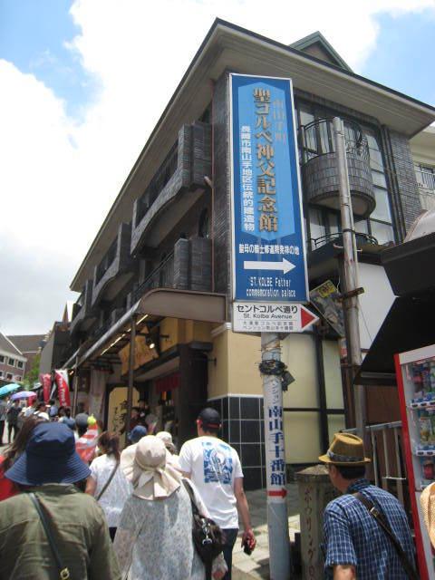 西九州浪漫紀行 その16 長崎市内観光 その5_e0021092_10440896.jpg