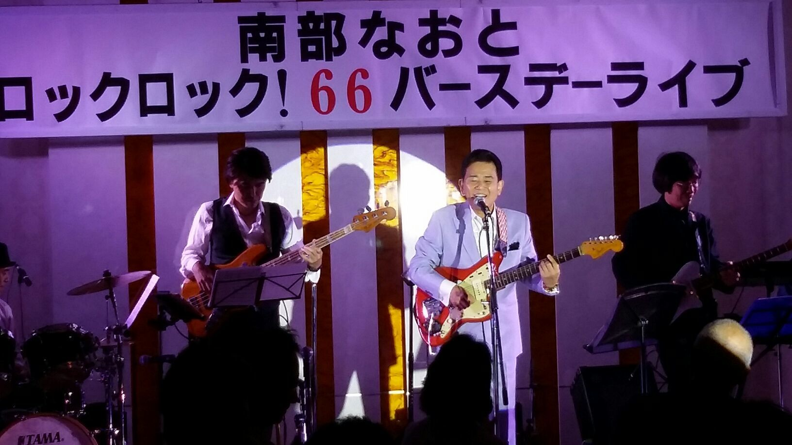 本日、宮原駅前「味好」にてライブ!_e0119092_12390384.jpg