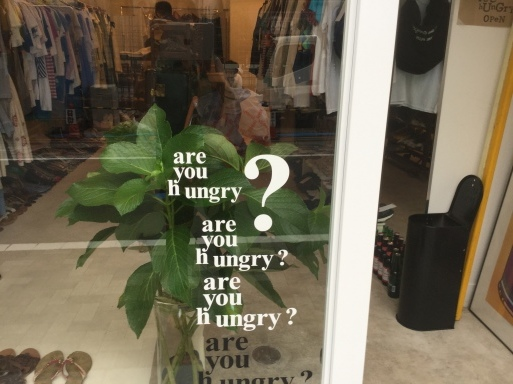 are you  hungry?_b0210699_19253941.jpg
