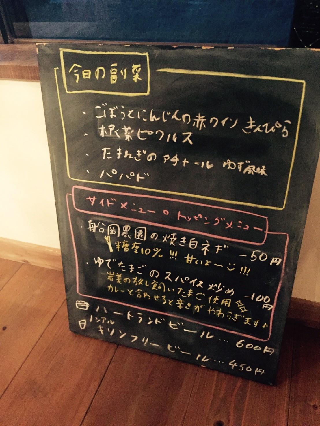 カレー放浪記 9_e0115904_10461403.jpg