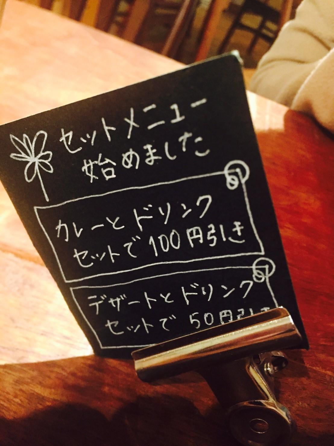 カレー放浪記 9_e0115904_10503478.jpg