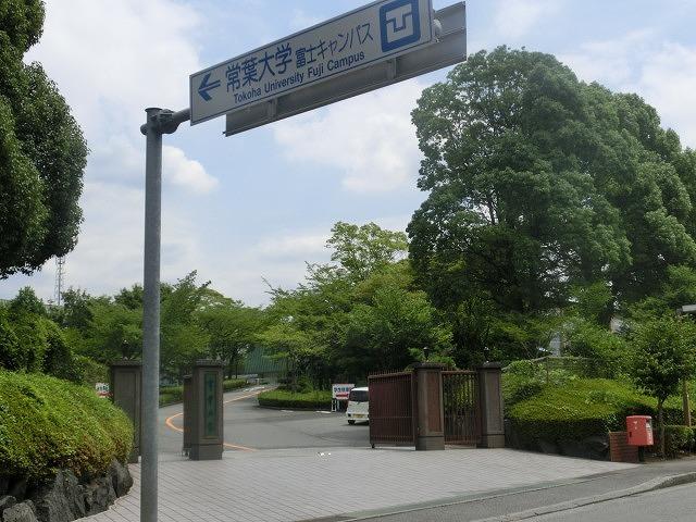「公害」を知らない学生に「公害のデパート」と呼ばれた歴史と課題を伝える  来年3月で撤退の常葉大富士キャンパスで講義_f0141310_07405533.jpg