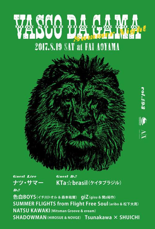 【出演】8・19土曜☆VASCO DA GAMA@faiaoyama で夏祭り〜♬٩( \'ω\' )و_b0032617_2044140.jpg