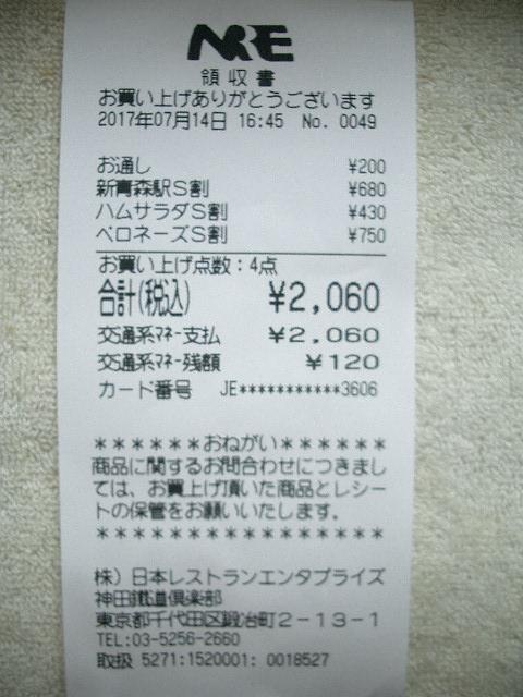 b0283432_0371934.jpg