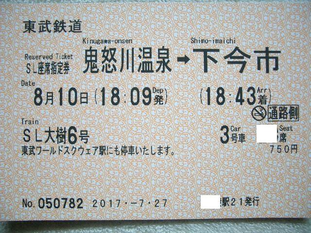 b0283432_18211557.jpg