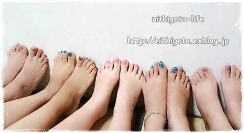 c0323244_06172425.jpg