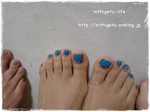 c0323244_06173193.jpg