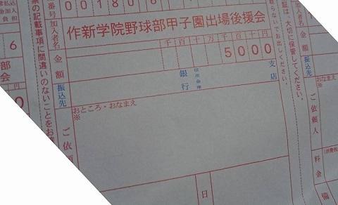 b0153550_20205006.jpg
