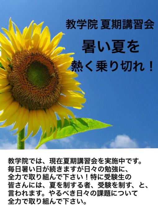 c0039857_08365320.jpg
